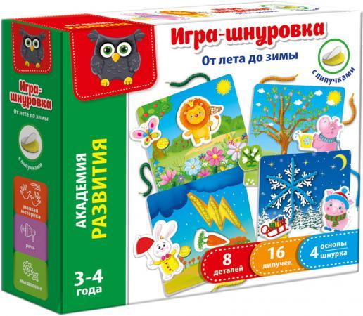 Настольная игра развивающая Vladi toys От лета до зимы (шнуровка с липучками) VT5303-05 настольная игра vladi toys развивающая веселый фермер с липучками