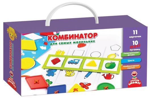 Настольная игра развивающая Vladi toys Комбинатор для самых маленьких VT2905-05 цены