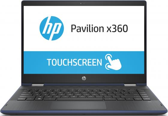 Ноутбук HP Pavilion x360 14-cd1015ur <5SU62EA> i5-8265U(1.6)/8Gb/1Tb+128Gb SSD/14.0 FHD IPS touch/NV MX130 2GB/Win10 +Pen (Sapphire Blue )- Transform моноблок hp pavilion 24i 24 x005ur 24 fullhd touch core i5 7400t 8gb 1tb kb m win10