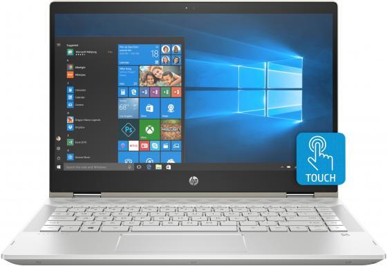 Ноутбук HP Pavilion x360 14-cd1017ur <5SU57EA> i5-8265U(1.6)/8Gb/256Gb SSD/14.0 FHD IPS touch/NV GeForce MX130 2GB/Win10 (Pale Gold- Transformer ноутбук hp 15 da0178ur 4mx76ea core i5 8250u 8gb 256gb ssd nv mx130 4gb 15 6 fullhd win10 blue