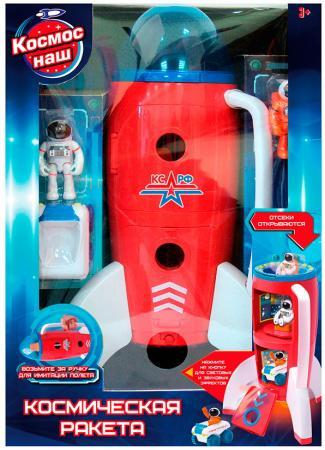 цена на Набор Космос наш Космос наш - Космическая ракета 3 предмета