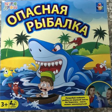 Настольная игра логическая 1toy Опасная рыбалка стоимость