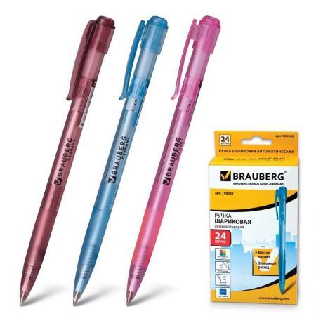 Ручка шариковая автоматическая BRAUBERG 140582 синий 0.7 мм шариковая ручка автоматическая brauberg extra glide r grip grey синий 0 35 мм obpr164