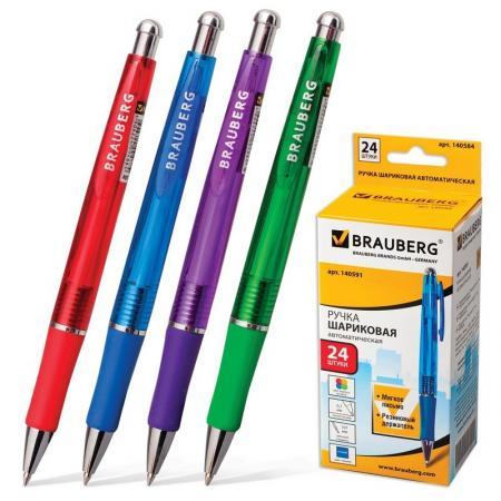 Ручка шариковая автоматическая BRAUBERG 140591 синий 0.7 мм ручка шариковая автоматическая brauberg 140591 синий 0 7 мм