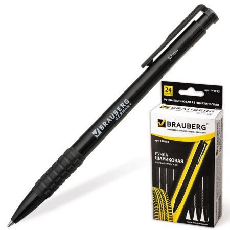 Ручка шариковая автоматическая BRAUBERG 140593 синий 0.7 мм шариковая ручка автоматическая brauberg extra glide r grip grey синий 0 35 мм obpr164