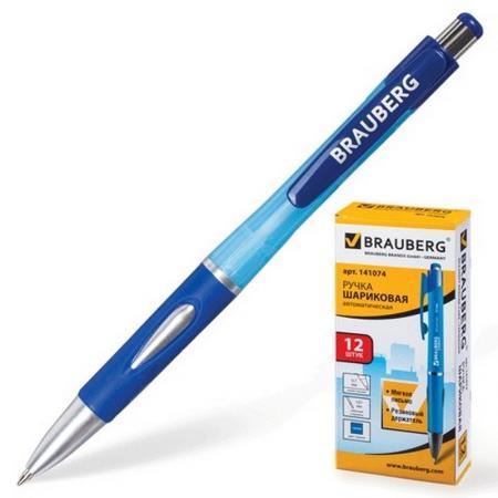 Ручка шариковая автоматическая BRAUBERG 141074 синий 0.35 мм ручка шариковая автоматическая brauberg 141191 синий 0 35 мм