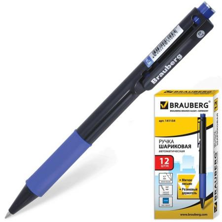 Ручка шариковая автоматическая BRAUBERG 141154 синий 0.35 мм