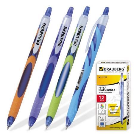 Ручка шариковая автоматическая BRAUBERG 141173 синий 0.35 мм шариковая ручка автоматическая brauberg extra glide r grip grey синий 0 35 мм obpr164