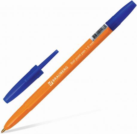 Ручка шариковая BRAUBERG Carina Orange синий ручка шариковая brauberg carina blue синий