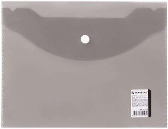 Папка-конверт с кнопкой BRAUBERG, А5, 240х190 мм, 180 мкм, черная, 227313
