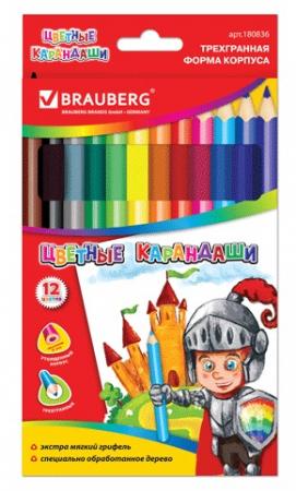 Набор цветных карандашей BRAUBERG Карандаши цветные 12 шт 176 мм утолщенные