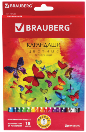 Набор цветных карандашей BRAUBERG Бабочки 18 шт 176 мм