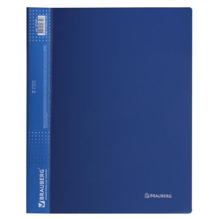 Папка на 2 кольцах BRAUBERG Диагональ, 25 мм, темно-синяя, до 170 листов, 0,8 мм, 221343 папка файл на 4 кольцах темно синяя pvc 35 мм диаметр 20мм 08 1693 2 тс