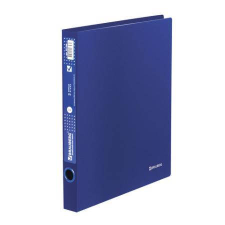 Папка на 2 кольцах BRAUBERG Диагональ, 40 мм, темно-синяя, до 300 листов, 0,9 мм, 221348 папка файл на 4 кольцах темно синяя pvc 35 мм диаметр 20мм 08 1693 2 тс