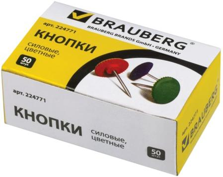 Силовые кнопки BRAUBERG, цветные, круглые, 12 мм, 50 шт., в картонной коробке, 224771 цена