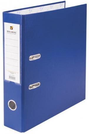 Папка-регистратор BRAUBERG с покрытием из ПВХ, 70 мм, синяя (удвоенный срок службы), 220893 папка регистратор brauberg с покрытием из пвх 80 мм с уголком синяя удвоенный срок службы 227191