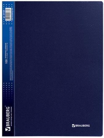 Фото - Папка 100 вкладышей BRAUBERG диагональ, темно-синяя, 0,9 мм, 221333 папка 100 вкладышей brauberg стандарт синяя 0 9 мм 221609