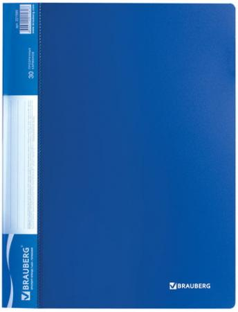 Фото - Папка 30 вкладышей BRAUBERG стандарт, синяя, 0,6 мм, 221599 папка 100 вкладышей brauberg стандарт синяя 0 9 мм 221609