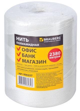 Нить полиамидная (капроновая) для прошивки документов BRAUBERG, диаметр 1 мм, длина 2380 м, 600357