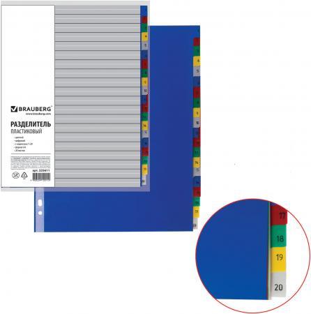 лучшая цена Разделитель пластиковый BRAUBERG, А4, 20 листов, цифровой 1-20, оглавление, цветной, Россия, 225611