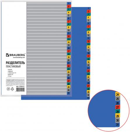 цена на Разделитель пластиковый BRAUBERG, А4, 31 лист, цифровой 1-31, оглавление, цветной, Россия, 225612