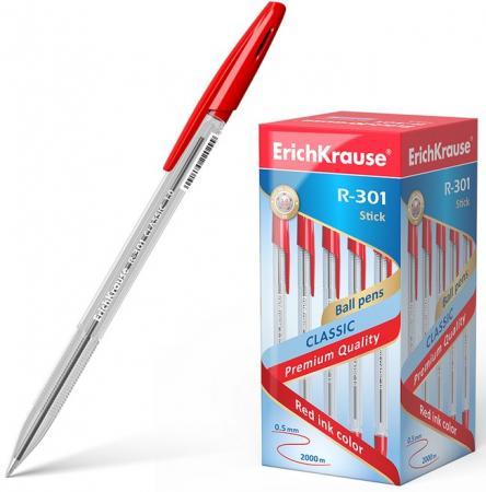 Набор шариковых ручек Erich Krause R-301 Classic Stick 1.0 43186 50 шт красный 0.5 мм erich krause набор шариковых ручек r 301 classic 1 0 stick 3 шт 42618