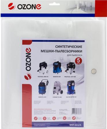все цены на Пылесборник OZONE MXT-311/5 turbo ориг.синт. мешок д/проф.пылесосов 5 шт 72л. онлайн