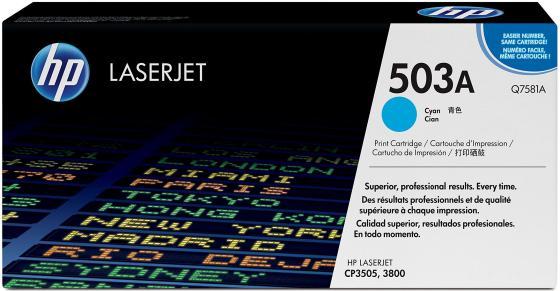 Картридж HP Q7581A №503А голубой для LaserJet 3800 95% new original laserjet formatter board for hp pro200 m251 m251dn 251nw cf153 60001 cf152 60001 printer part on sale