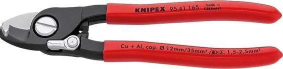 Ножницы KNIPEX KN-9541165 для кабеля с функцией удаления изоляции 165 mm комбинированные ножницы knipex kn 9505185