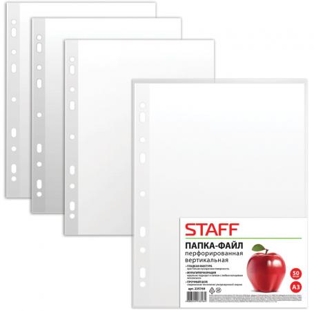 """Папки-файлы перфорированные, А3, STAFF, вертикальные, комплект 50 шт., гладкие, """"Яблоко"""", 35 мкм, 225769"""