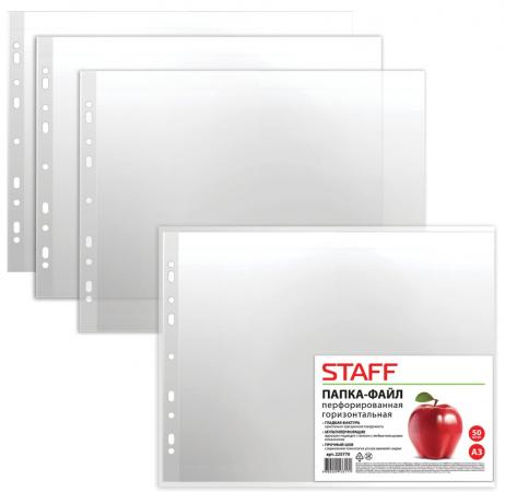 """Папки-файлы перфорированные, А3, STAFF, горизонтальные, комплект 50 шт., гладкие, """"Яблоко"""", 35 мкм, 225770"""