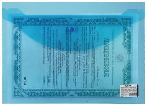Папка-конверт с кнопкой STAFF, А4, 340х240 мм, 120 мкм, до 100 листов, прозрачная, синяя, 224623 папка конверт с кнопкой staff а4 120 мкм до 100 листов прозрачная желтая 226031