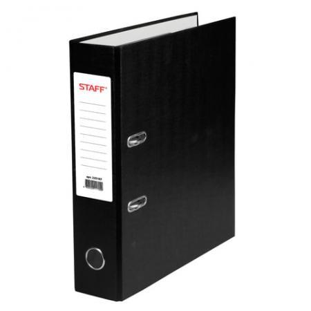 Папка-регистратор STAFF, с покрытием из ПВХ, 70 мм, без уголка, черная, 225187