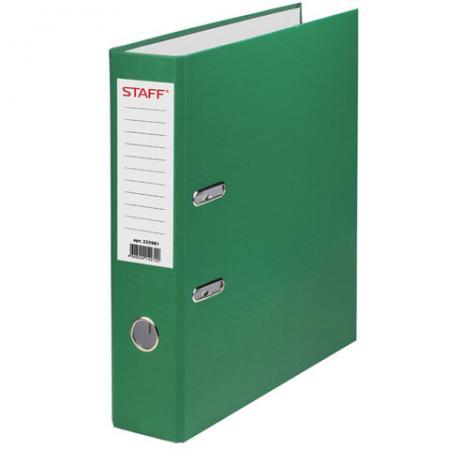 Папка-регистратор STAFF, с покрытием из ПВХ, 70 мм, без уголка, зеленая, 225981