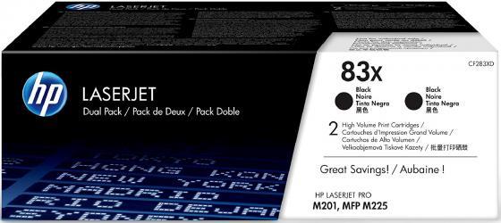 Тонер Картридж HP 83X CF283XD черный x2уп. (4400стр.) для HP LJ Pro M201/M225 картридж hp 83x черный [cf283x]