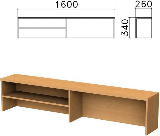 Надстройка для стола письменного Монолит, 1600х260х340 мм, 1 полка, цвет бук бавария, НМ39.1