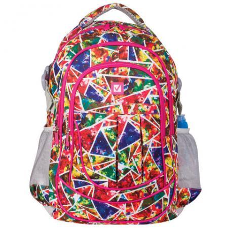 Рюкзак ручка для переноски BRAUBERG Абстракция 26 л мультиколор рюкзак ручка для переноски brauberg сердечки 26 л розовый