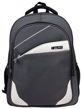 Рюкзак ручка для переноски BRAUBERG Рюкзак для школы и офиса BRAUBERG Sprinter 30 л серый белый рюкзак ручка для переноски brauberg рюкзак для школы и офиса mainstream 2 35 л серый синий
