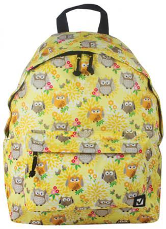 """Рюкзак ручка для переноски BRAUBERG Рюкзак BRAUBERG универсальный """"Совушки в цветах"""" 20 л желтый цена и фото"""