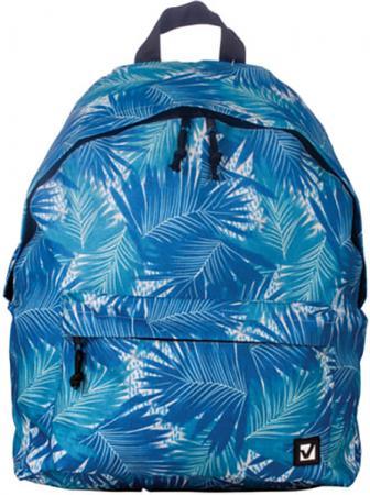 Рюкзак ручка для переноски BRAUBERG универсальный 20 л синий