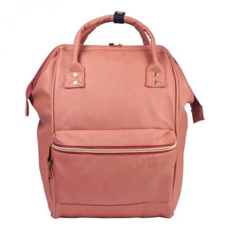 Рюкзак ручка для переноски BRAUBERG Корал 15 л розовый рюкзак ручка для переноски brauberg сердечки 26 л розовый