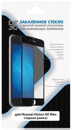 Закаленное стекло с цветной рамкой (fullscreen) для Huawei Honor 8X Max DF hwColor-84 (black) закаленное стекло с цветной рамкой fullscreen fullglue для huawei honor 10 df hwcolor 55 blue