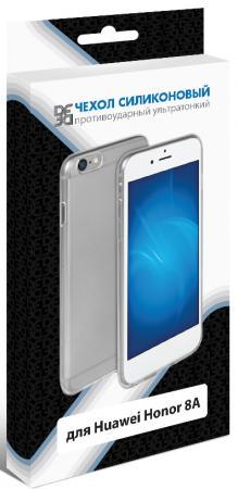 Силиконовый чехол для Huawei Honor 8A DF hwCase-73 силиконовый чехол для huawei honor 5a plus df hwcase 17