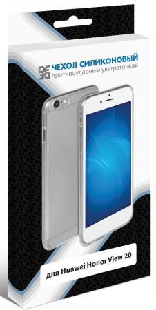 Силиконовый чехол для Huawei Honor View 20 DF hwCase-74 силиконовый чехол для huawei honor 5a plus df hwcase 17