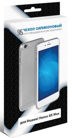 Силиконовый чехол для Huawei Honor 8X Max DF hwCase-68 силиконовый чехол для huawei honor 5a plus df hwcase 17