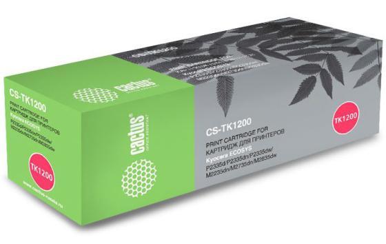 Картридж CACTUS CS-TK1200 для Kyocera Ecosys P2335d/P2335dn/P2335dw Чёрный. 3000 страниц. тонер картридж integral tk 1200 tk 1200 для kyocera ecosys p2335d p2335dn p2335dw m2235dn m2735dn m2835dw