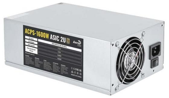 Блок питания 2U 1600 Вт Aerocool ACPS-1600W ASIC 2U спот favourite 1798 2u