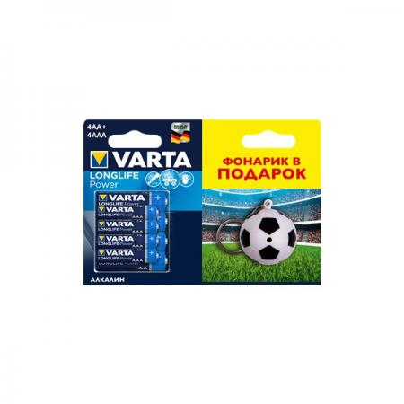 Батарейки Varta Longlife High Energy AA/AAA 8 шт батарейки varta longlife aa 10 шт