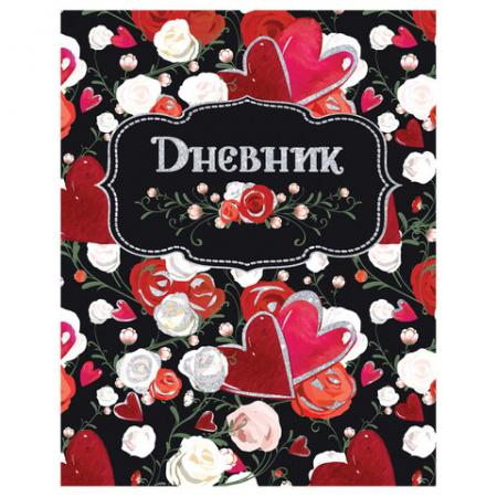 Дневник для старших классов BRAUBERG Сердечки 48 листов линейка твердый переплет дневник для старших классов action fruit ninja линейка fn du 1 fn du 1