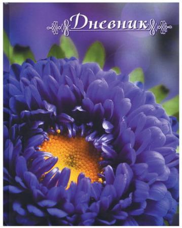 "Дневник для 5-11 классов, 48 л., твердый, BRAUBERG, глянцевая ламинация, подсказки, ""Цветок"", 104955 дневник brauberg супер байк 48 л"